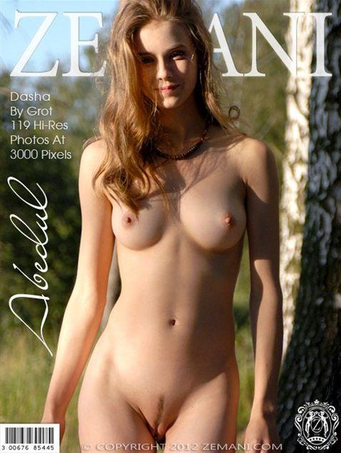 Zeman9-14 Dasha - Abedul 03250
