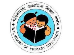 West Bengal Primary TET Previous Question Papers