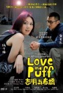 Khói Thuốc Tình Yêu - Love In A Puff (2010)