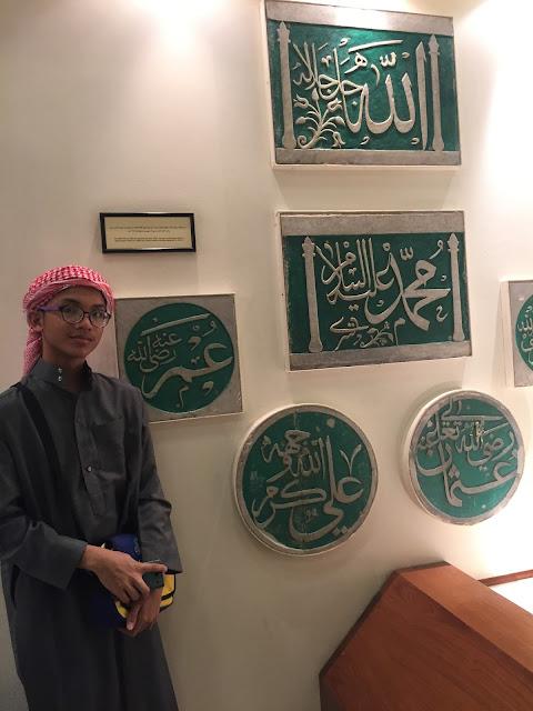 muzium dua masjid