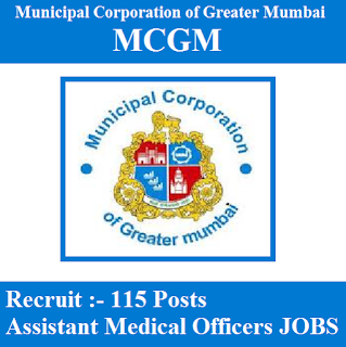 Municipal Corporation of Greater Mumbai, MCGM, Maharashtra, Post Graduation, Assistant Medical Officer, MO, freejobalert, Sarkari Naukri, Latest Jobs, mcgm logo