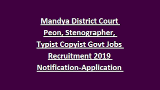Mandya District Court Peon, Stenographer, Typist Copyist Govt Jobs Recruitment 2019 Notification-Application Form