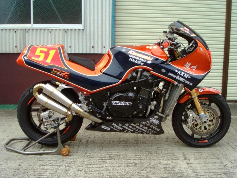 GPZ1000RX Racer