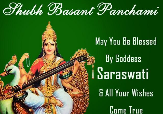 Subh Basant Panchami Wallpaper