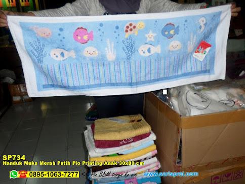 Handuk Muka Merah Putih Pio Printing Anak 30x80 Cm