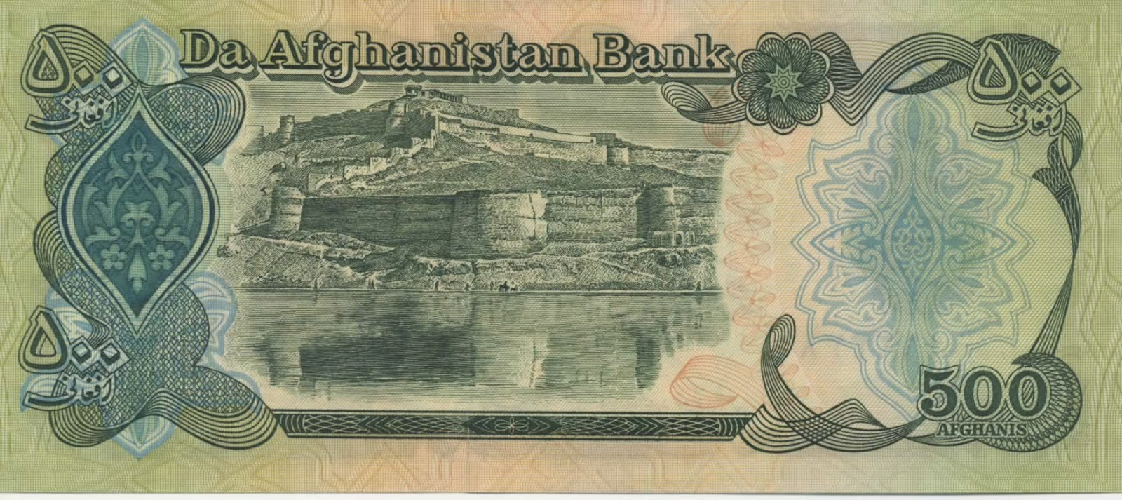dollar to afghani