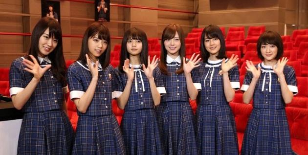 http://46-news.blogspot.com/2016/08/nogizaka46-experiences-vr-horror-movie.html
