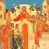 Μεγάλη Τρίτη: Τι συνέβη σήμερα σύμφωνα με την χριστιανική πίστη