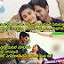 Naa Gundello Song Lyrics From Majili (2019) | Telugu Movie
