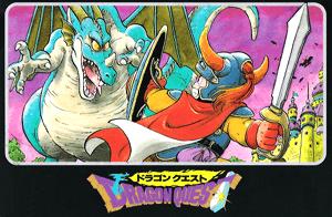 Imagen con el arte gráfico del cartucho de Dragon Quest, Famicom 1986, Enix