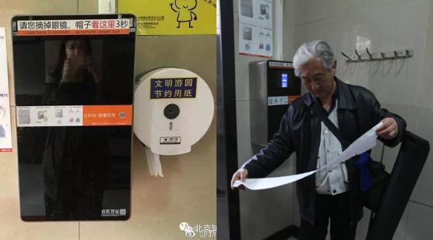Pencurian Tisu Toilet Kini Wajah Di Scan