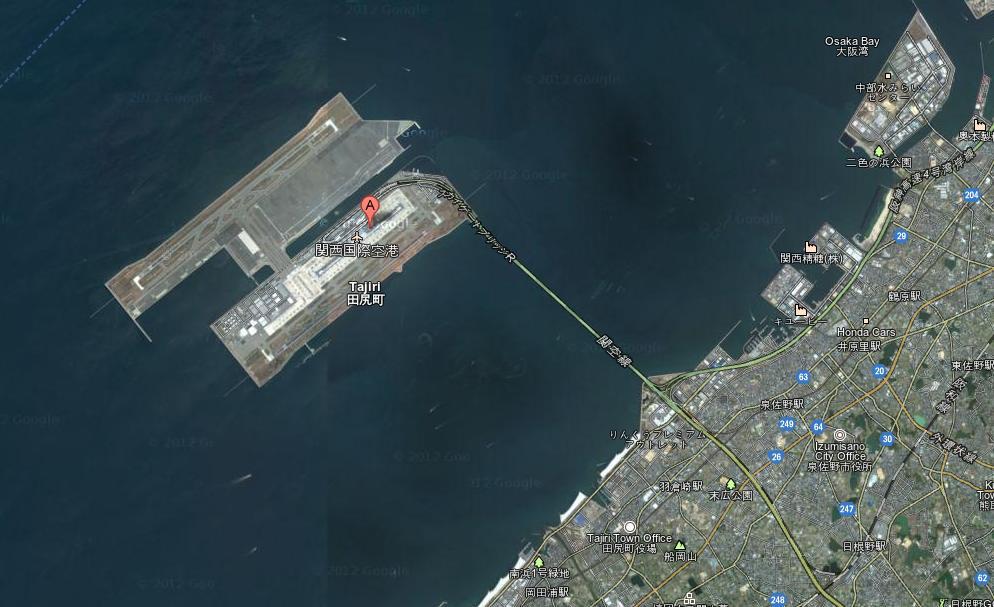 Jap 243 N Por Libre Aeropuerto Internacional De Kansai