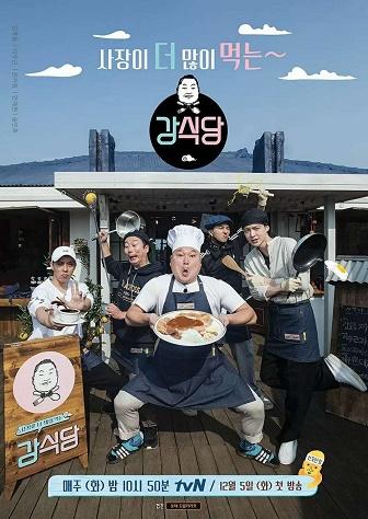 Quán Ăn Kang - Kang Kitchen