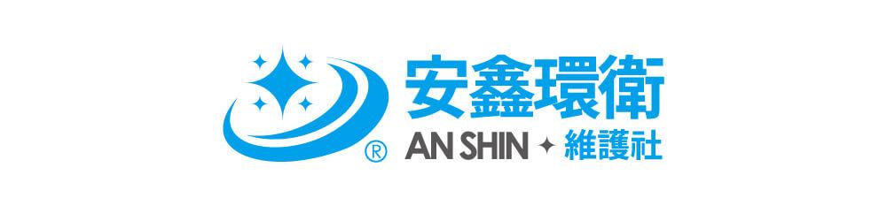 台南消毒公司