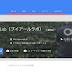 Googleマイビジネスを使い倒そう【二次利用しないともったいない!】 愛媛県でのGoogleストリートビュー導入・撮影・問い合わせ・依頼・申し込みはVR Lab(ブイアールラボ)