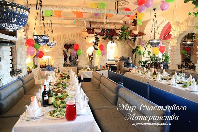 свадьба в ресторане драго