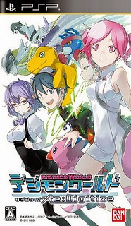 Digimon World Re:Digitize PSP