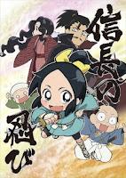 Nobunaga no Shinobi 26 sub español online