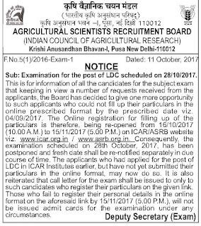 AIC India Clerk LDC Call Letter 2017