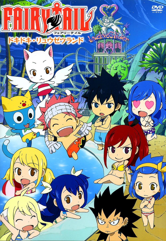 Fairy Tail Sub Indo Batch Eps 1-175 Lengkap | Juragan Anime
