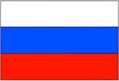Super Patch da Rússia 98 Times - Brasfoot 2016