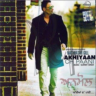 Punjabi Songs Download