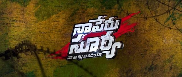 Allu Arjun Telugu movie Naa peru Surya Naa illu India review and analysis