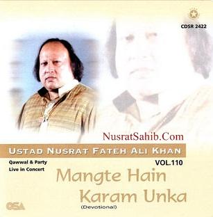 Mangte Hain Karam UnKa Vol. 110