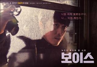 Drama Korea Voice Episode 3 Sub Indonesia - Top Drakor