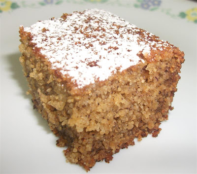 a slice of banana cake