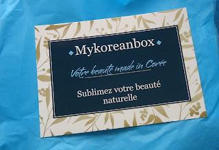 Le contenu de la première #MyKoreanBox
