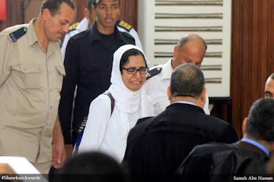 Esraa El-Taweel
