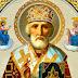 Как изменить судьбу: молитва в день Николая Чудотворца 19 декабря
