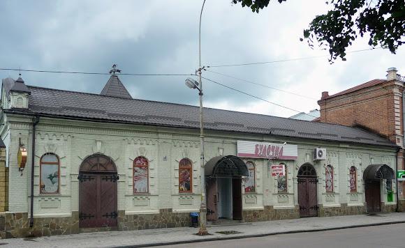 Сумы. Булочная по ул. Покровской. 1907 г.