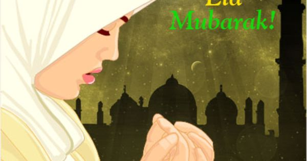 Eid Mubarak Profile Pics For Facebok
