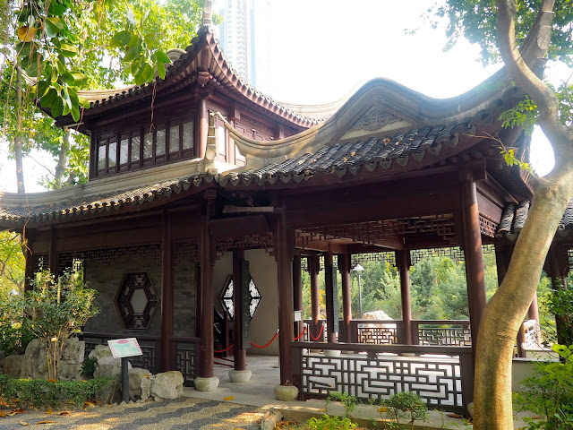Mountain View pavilion in Kowloon Walled City Park, Hong Kong
