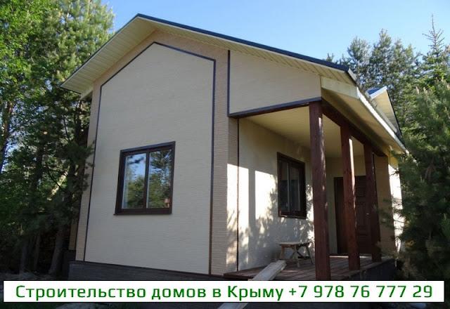 Сип дома в Крыму цена строительства