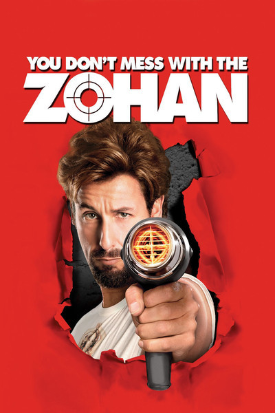 You Don t Mess With The Zohan (2008) อย่าแหย่โซฮาน