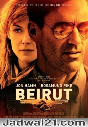 Nonton Film BEIRUT 2018 Film Subtitle Indonesia Streaming Movie Download