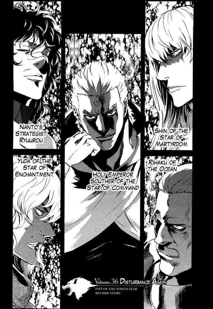 Soukoku no Garou - Hokuto no Ken Rei Gaiden - Chapter 36