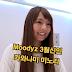 카와나미 미노리 (河南実里,Minori Kawanami) Moodyz신인