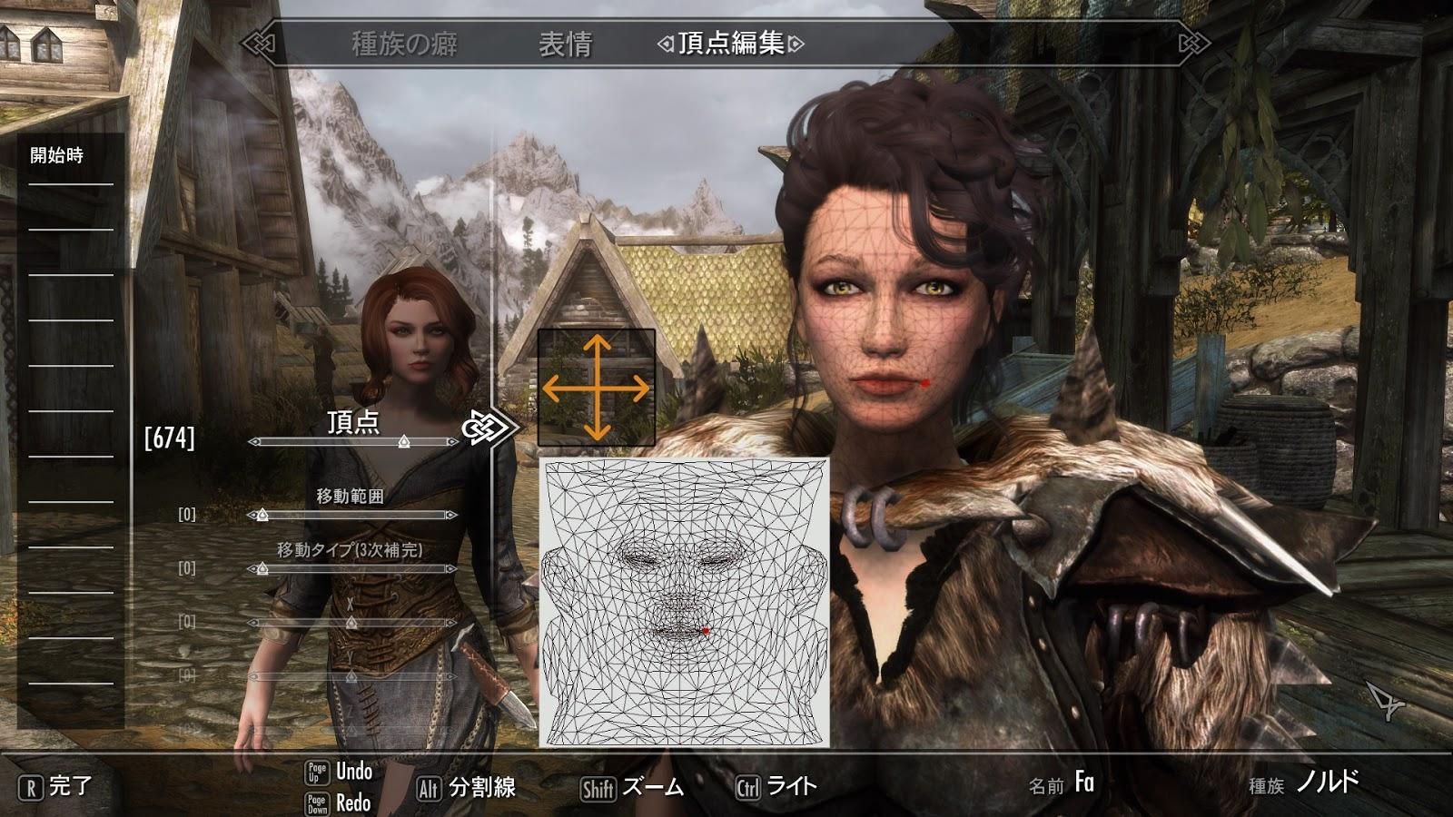 Runescape gem cutting