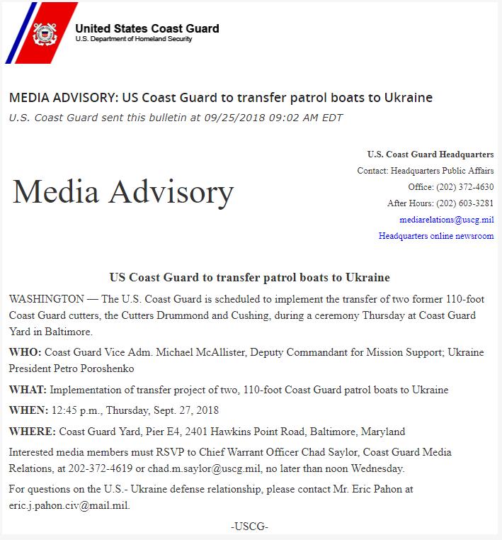 фото повідомлення USCG