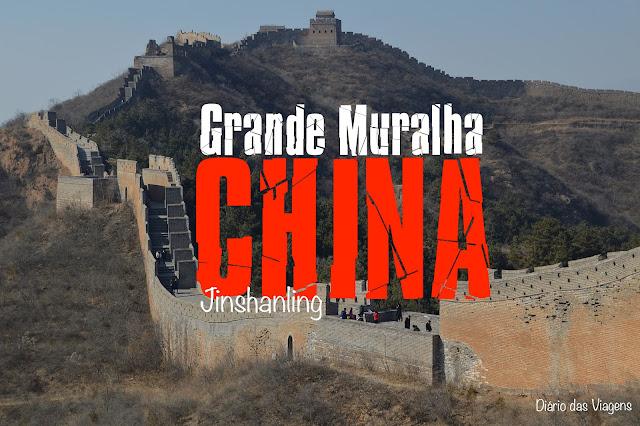 Visitar a Grande Muralha da China, Jinshanling