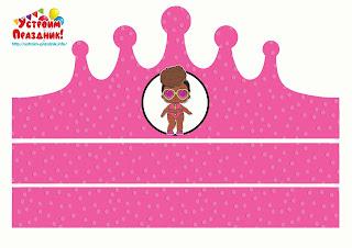 LOL Surprise Free Printable Crowns.