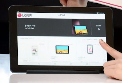 LG G Pad III 10.1 LTE with built-in adjustable kick stand & 6000mAh battery: Specs & Price