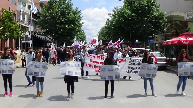 Μεγάλη αντιιμπεριαλιστική διαδήλωση στην Αλεξανδρούπολη