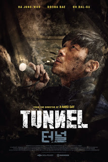 the tunnel-teo-neol