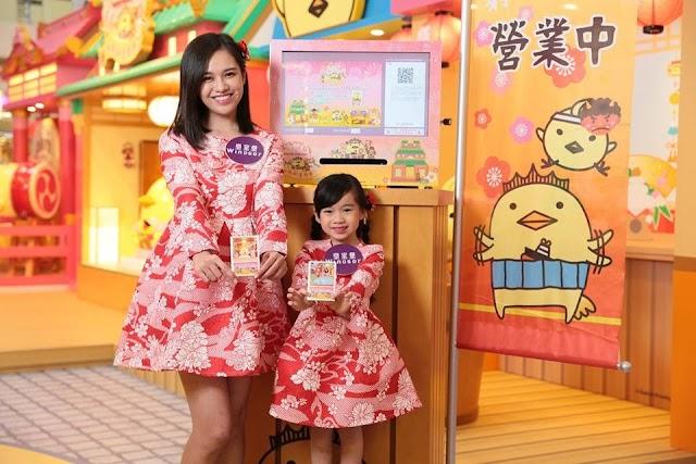【皇室堡】日本人氣吉祥物BARYSAN來港 舉行和風新春慶典