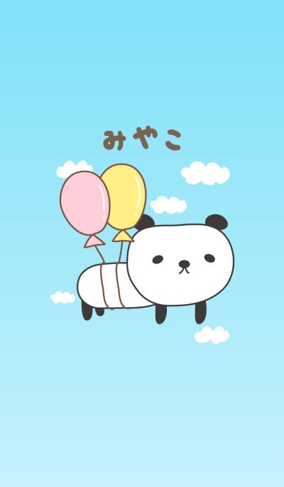 Miyako 위한 귀여운 팬더 테마